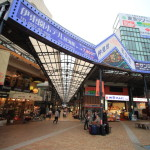 """Surprisingly Atami"" stroll and souvenirs for sale, shopping district of Atami Station crowded in such a catchphrase!"