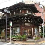 """建築並於1918年成立了""""熱海熱海甜食本家Tokiwagi""""第三代高於繼承傳統"""