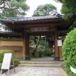 "Hotel who loved great writers who represent the ""three great Villa in Atami"" kiunkaku Japan"