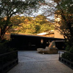 "Onsen Ryokan ""Atami Fufu"" attractive to interview the general manager! Atami prospects to re-break!"