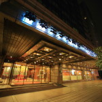 "Taipei ""Gloria Prince Hotel"" peace of mind check in at a Japanese brand of 1970 establishment!"