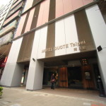 """HOTEL QUOTE Taipei"" Check-in to the stylish hideaway hotel in compact size"