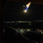 「富士山静岡空港」から台湾の首都台北「桃園国際空港」へ3月のフライト
