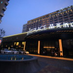 """Silks Place Tainan"" The tropical zone -specific gentle air flow of the evening be beautiful atmosphere"
