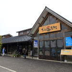 """Himi fishing port market procedures city of the Banya"" tourist attraction featuring seafood in Toyama was born!"