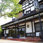 Over the subsequent 4 Lin Sheng Temple, the Meiji Middle from long-established Japanese-style confection straw ball heaven