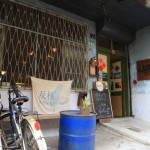 "Retro old house cafe of the back alley of Tainan ""Cafe Flaneur"" Walk around Puji Street"