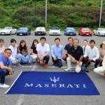 加入的瑪莎拉蒂名古屋召集人 minazuki 和琵琶湖旅遊 !