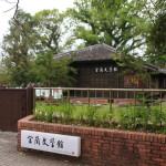 日本統治時代の歴史的建造物が残る「宜蘭文学館」と「宜蘭設治記念館」