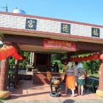 訪問歷史花蓮花蓮花理想地球通過假期酒店日本殖民時期