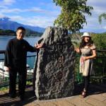 「The LALU 涵碧樓」早朝に開催される「遊歩道ツアー」でホテル周辺を散策