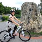 "Sun Moon Lake Cycling Road CNN choose ""the most beautiful 10 large cycling road in the world"""