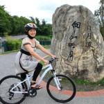 """日月潭自行車道CNN選""""世界上最美麗的10大自行車道"""""""