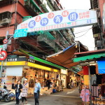 「amba  Taipei 松山」無料シティツアーで服飾卸問屋街の五分埔服飾商圈へ