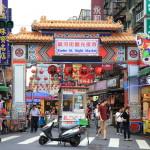 """amba Taipei Songshan 台北松山意舍酒店"" 努力探索的饒河街觀光夜市熱鬧非凡,晚上免費城市之旅!"