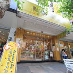"Obsessed with ""Young Hoyum spot spot subtle"" additive-free Taiwan tea and honey organic cafe"