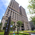 """Taipei beautiful Fuzhou University Hotel Grand Mayfull"" developing large luxury hotel was opened in the area of direct"