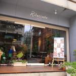 "Organiccafeber 休閒在臺北""e Rilassato 咖啡酒"""