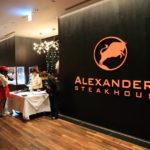日本初上陸!「Alexander's Steakhouse TOKYO」レセプションを開催!