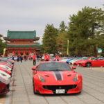 「平安神宮」世界中から集うフェラーリオーナー様の愛車たちが71台集結!