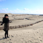 """Hamamatsu"" Japan Hamamatsu is in one of the three largest sand dunes sand dunes introduction"