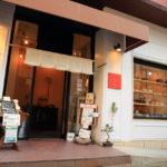 「ブリランテスズキサローネ」イタリア料理店が営むセレクトショップ!