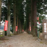 , Market town in Woods point Mt. Tateyama Temple healed while getting some visits to the temple