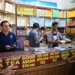 カトマンドゥのダルバール広場入口にある紅茶専門店「Nepal Tea House」