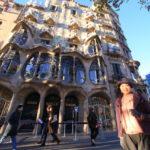 「カサ・バトリョ」ガウディ建築!海をテーマに改築された世にも美しい邸宅