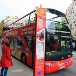 有效地探索巴賽隆納的城市! 17種不同語言的裡西奧。