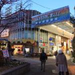 "Reminiscent of the Showa era ""Shimizu Ginza shopping street"" still loved even drift arcade"