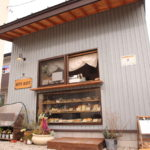 「mofu mofu」日曜だけ営業の自家製酵母で身体に優しい手作りパン屋