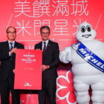 """""""Michelin Taiwan"""" today announced! Led by Japanese chef sho Ryu Gin receives two stars"""