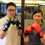 「ウェスティン宜蘭」早朝トレーニング!マンツーマンのボクシングクラス!