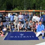 Held in Toyama tour touring Maserati Nagoya 5-year anniversary!