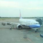「桃園国際空港」空港ラウンジで寛ぎ台湾への余韻を感じながら日本へ帰国