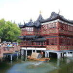 "Tourist attraction ""YuYuan"" of Shanghai. Explore the traditional gardens of the Ming dynasty more than 400 years of history"