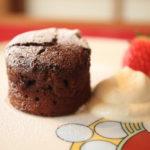 バレンタインデーは手作りフォンダンショコラと共に至福のコーヒーブレイク